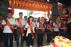 公館紅棗產業文化節周末登場 邀遊客採果體驗DIY
