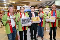 行銷台中農特產 農民進駐百貨超市