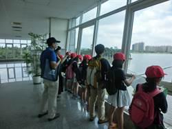 高雄日僑國小參訪澄清湖給水廠 認識水資源