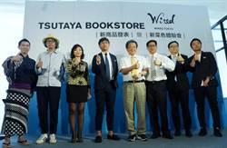 TSUTAYA BOOKSTORE二號店在台中 明年第一季開幕