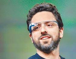瞄準企業!谷歌眼鏡再出發