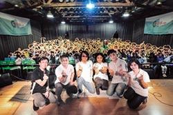 愛不孤單 歌手北中南公益開唱