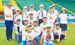 合庫棒球育樂營 支持基層棒球扎根計畫