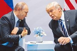 G20晚宴 雙普悄悄話1小時…