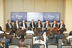 中美企業峰會 8陸企資產超德GDP
