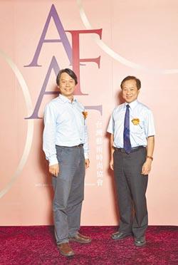 臺灣藝術時尚協會結合創意科技接軌國際