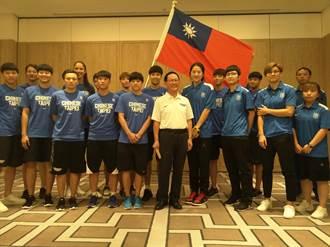 女籃亞錦賽》中華隊授旗 21日遠征印度