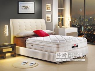 英國皇室御用 斯林百蘭名床 兼具實用、高品味