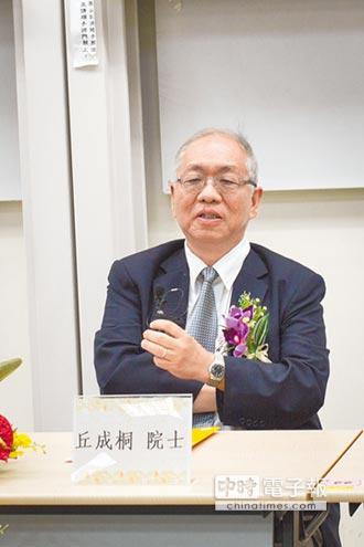 數學皇帝丘成桐 談奮鬥歷程
