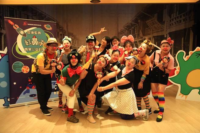 紅鼻子鵲寶公益劇團成形,為業餘表演志工辦理表演訓練工作坊,深入兒福機構,用笑聲傳遞愛的力量。(曹婷婷攝)