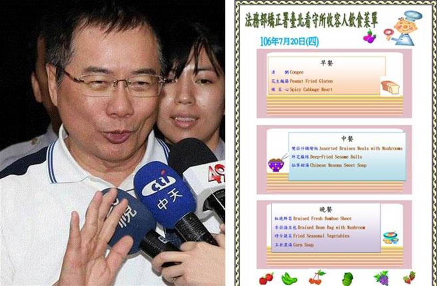 蔡正元身陷台北看守所,網友特搜台北看守所伙食公告,酸說「竟然吃得比我好!」 (資料照片)