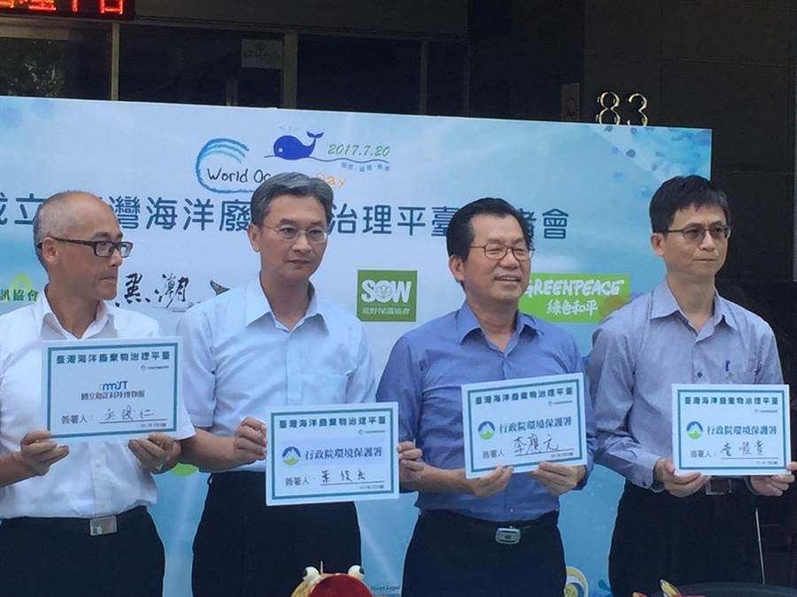 環保署今與8環團成立「海洋廢棄物治理平台」,署長李應元(右2)簽下共同聲明。(圖;王玉樹)