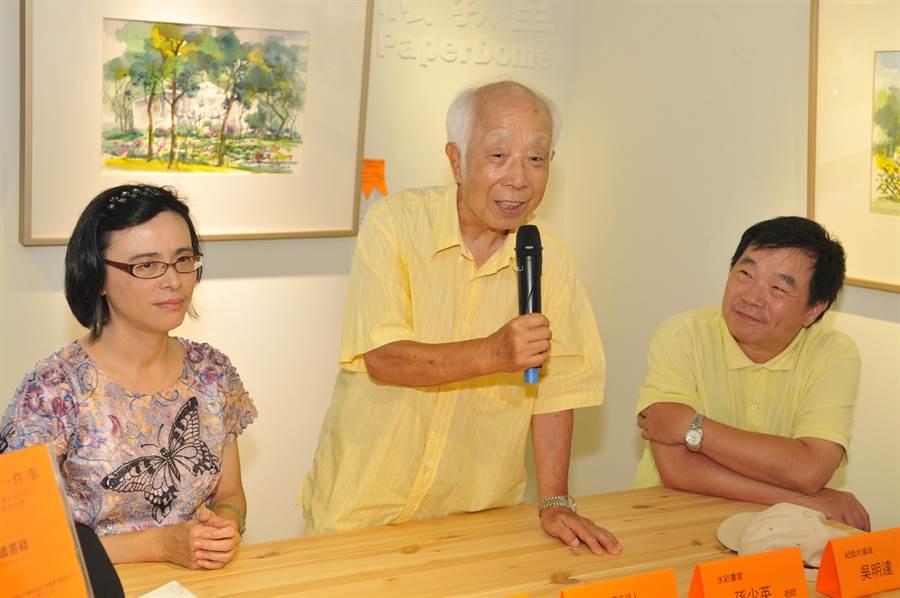 87歲國寶級畫家孫少英(中)跨越省籍藩籬,經歷多次苦難,一路走來,以畫筆記錄熱愛的台灣。(廖肇祥攝)