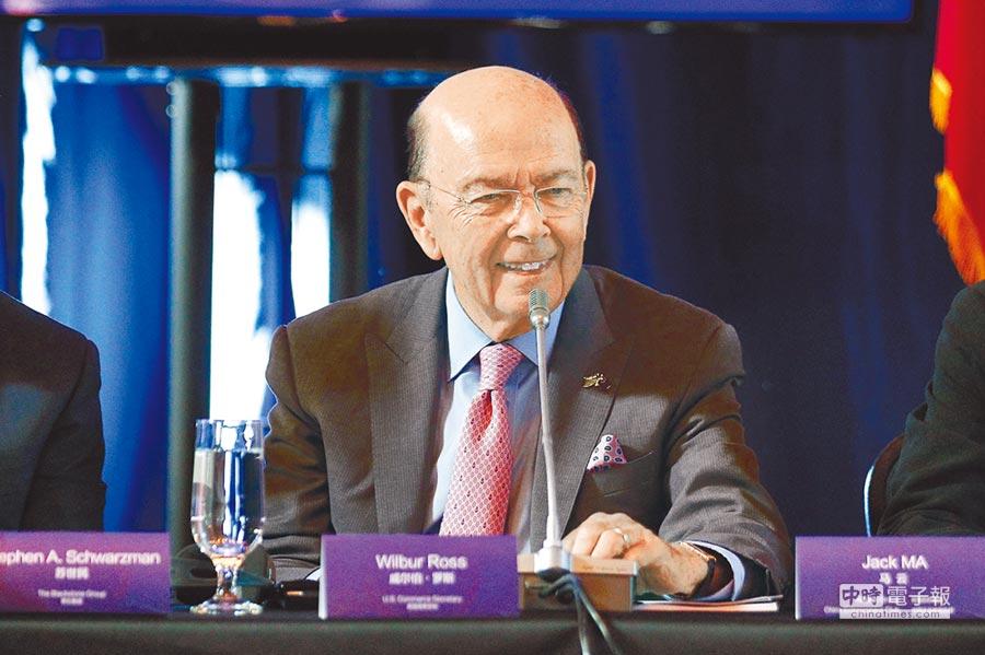 美商務部長羅斯出席中美全面經濟對話前,先向大陸下馬威,呼籲中國須糾正嚴重貿易失衡。圖為羅斯參加首屆中美企業家峰會。(新華社)
