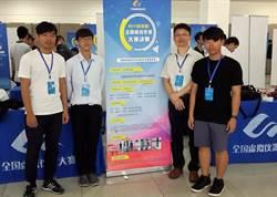 大中華區虛擬儀控大賽 龍華獲台灣區第一名