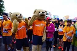 路跑做公益 跟著泰迪熊路跑去