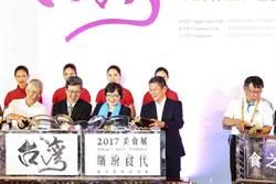 台灣美食展開幕 鐵路便當節夯