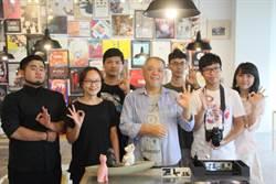 台南人劇團30周年 重現台南在地表演藝術團體發展史