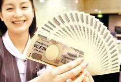驚見「死X」!便宜日圓掰了