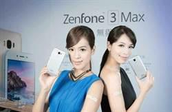 傳ZenFone 4系列八月17日發表 孔劉代言廣告被粉絲直擊