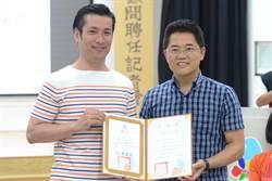 黃健庭畢業考 誓言加快南迴發展