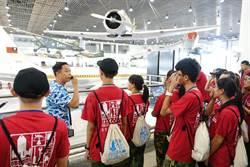 航空教育展示館 人潮不如預期