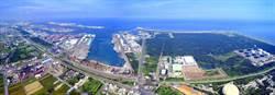 關鍵日 ! 台電在台中港建置東南亞最大離岸風電港