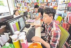 陸網購族重品質 帶動產業升級
