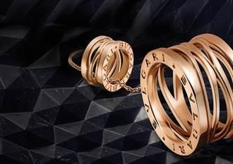 向傳奇致敬 BVLGARI 攜手建築大師 Zaha Hadid創作全新B.zero1系列