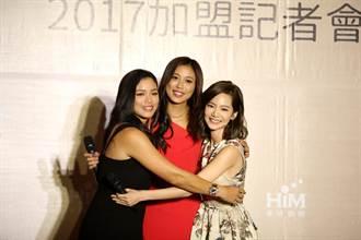 詹家姊妹加盟華研國際 成為S.H.E.師妹