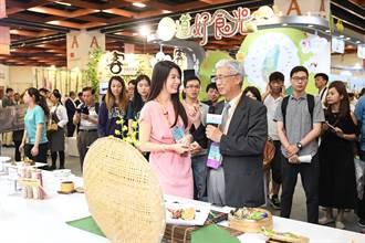 台灣美食展首日 湧入3.8萬人