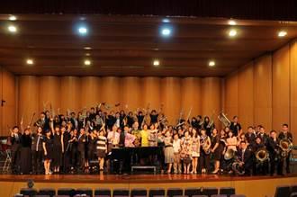 台南女中校友管樂團「突破不朽」慶祝百年校慶