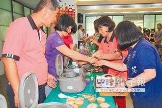 吃米有門道 台南16號上市發表