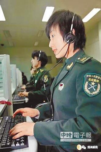女兵訓練精良 記3000多組電話號碼