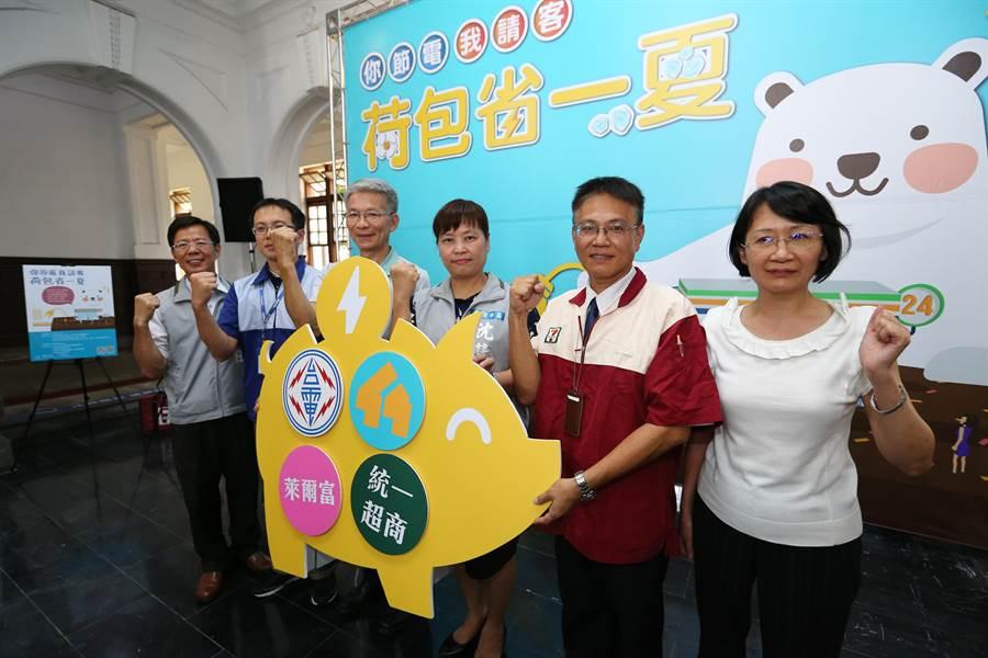 新竹市鼓勵市民參加夏季節電加碼獎勵活動。(徐養齡攝)