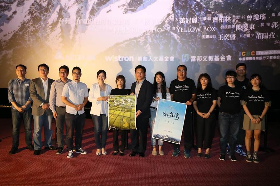 台中市長林佳龍(左七)今晚出席「看見台灣」紀念放映會。(盧金足攝)