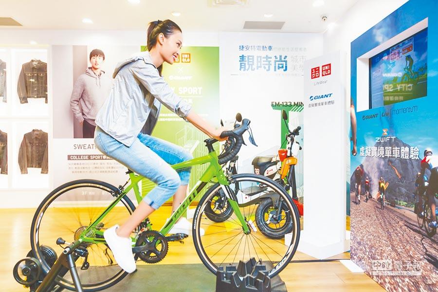 UNIQLO質感生活新提案 西門店特別樓層,GIANT虛擬實境單車體驗。(UNIQLO提供)