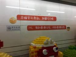 台灣大學生在芒果 一探湖南衛視品牌形象部