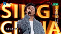 陳奕迅化身「陳二萌」 演唱《十年》故意走音40秒笑翻全場