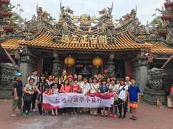 「嘉義珍奇廟」在地人帶路深入文化資產之美