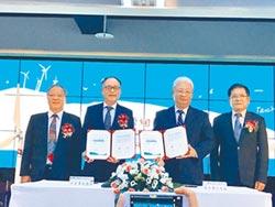 規模東南亞最大 台電、港務公司 打造離岸風電港