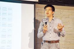 《創業一點靈》MixTaiwan之三 智慧機械-當機械遇上 雲端及人工智慧
