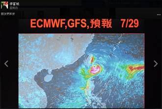 大暑熱到爆 李富城:林口發電廠狂噴pm2.5
