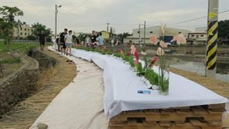 彰化市七年級廚師辦農恬派對 號召青年返鄉