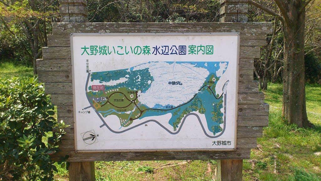 大野城休憩之森林水邊公園設有露營、烤肉區,並提供研修設施,今日傳出疑似一一家4口陳屍於此。(翻攝自google map)