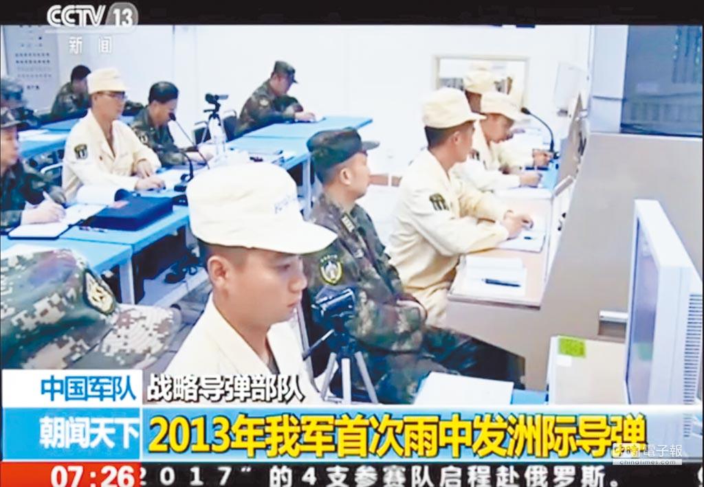 《中國軍隊》系列報導披露了2013年火箭軍首次在雨中演練發射洲際飛彈的操演情形。(截自央視)