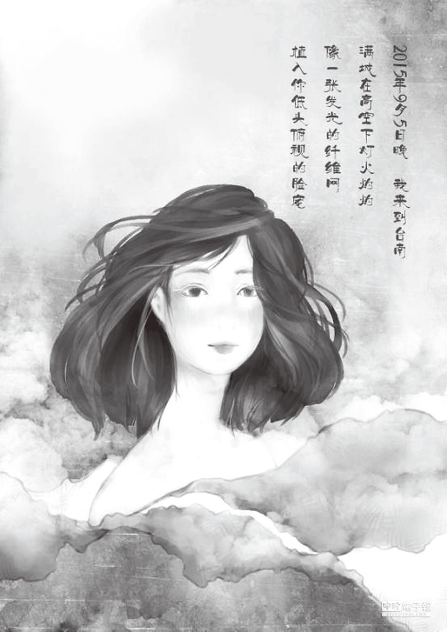 失去重心的女學生,作者朋友張珞旖為文章所繪插畫。(作者提供)