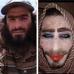 太搞笑 IS戰士扮女逃脫沒剃鬍鬚
