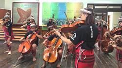 第四屆親愛提琴故事節 展現國際級音樂演奏