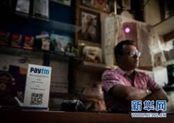 高鐵共享單車支付寶網購 中國新4大發明